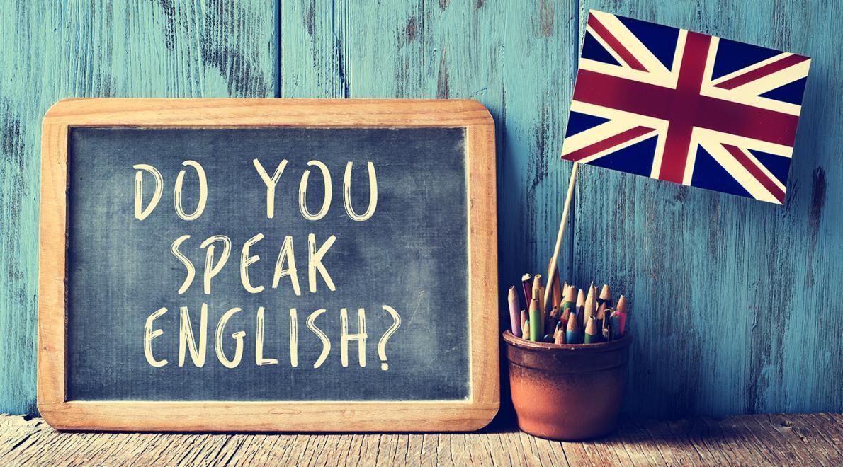 Cours d'Anglais grâce à votre compte CPF (Compte personnel de formation)